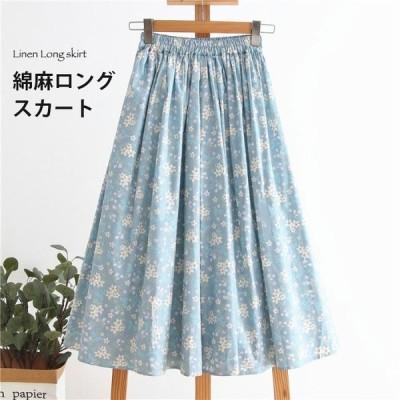 【セール】綿麻ロングスカート レディース WE リネン 綿麻 きれいめ おしゃれ 花柄 可愛い オフィス ゆったり ロング マキシ カジュアル