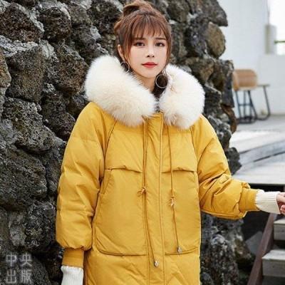 韓国 ダックダウン ジャケット レディースブランド ダウンコート ミドル丈 厚手 ゆったり  冬アウター フォックスファー フード付き おしゃれ 暖かい OL 通勤