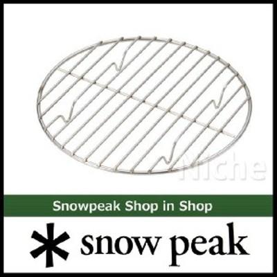 スノーピーク インナーネット26 ( snow peak ) CS-521 アウトドア 底網 キャンプ ポット スキレット 和鉄ダッチオーブン26