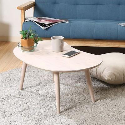 センターテーブル ホワイトウォッシュ 幅74cm 奥行47.5cm 高さ32.5cm 代引不可
