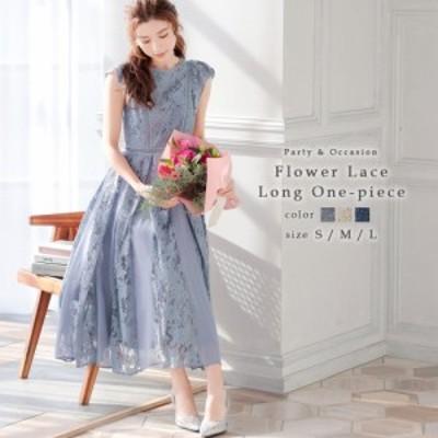 結婚式 ワンピース パーティードレス ロング ノースリーブ ロングスカート S M L 小さいサイズ 大きいサイズ ハイネック シアー
