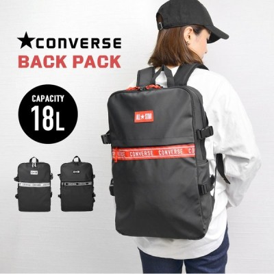 リュック レディース コンバース 18L バックパック メンズ リュックサック ストリート 通勤 通学 マザーズバッグ B4 ブラック ロゴ