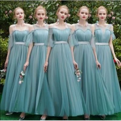 ウエディングドレス 上品 ブライズメイド ドレス フォーマル ロングドレス 合唱衣装 パーティードレス aラインワンピース 結婚式 二次会