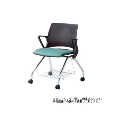 スタッキングチェア 肘付き キャスター付き 送料無料 椅子 シンプル 棚付き 荷物置き イス オフィスチェア ミーティングチェア オフィス家具 9317RF-PB