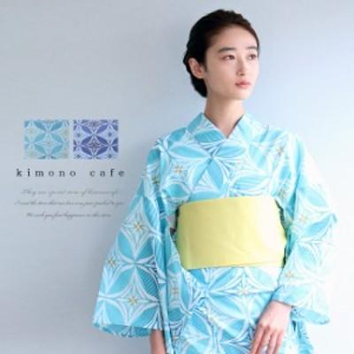 レディース 浴衣 単品 七宝 ライトブルー ネイビー Sサイズ フリーサイズ TLサイズ ワイドサイズ