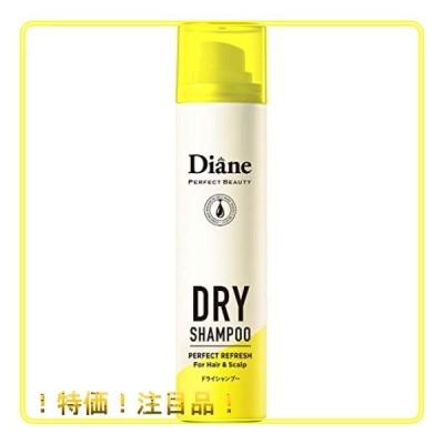 ドライシャンプー フレッシュシトラスペアの香り(水のいらないシャンプー)パーフェクトビューティ 95g