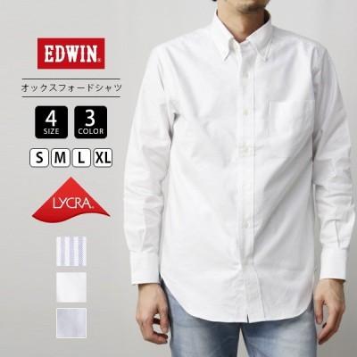 エドウィン EDWIN オックスフォードシャツ 長袖シャツ 大人のふだん着 キレイ目 おしゃれ エドウイン ET2099