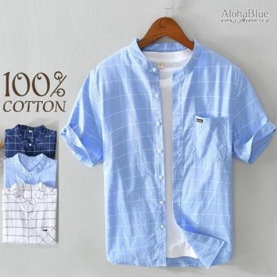 ボーダーシャツ メンズ シャツ カジュアルシャツ 半袖 トップス 綿シャツ 100%コットン バンドカラー 詰襟 夏物 父の日