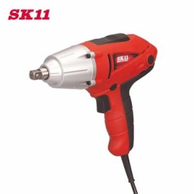 藤原産業 SK11 コード式インパクトレンチ  SIW-320AC  インパクト タイヤ交換 ホイール交換 ソケットセット付