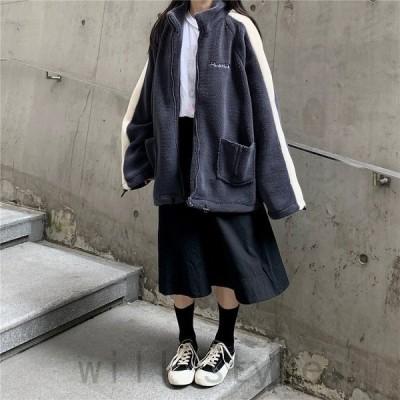 ボアジャケットライン韓国オルチャンストリートダンス衣装原宿系HIPHOPレトロレッスン着フリースアウターブルゾン