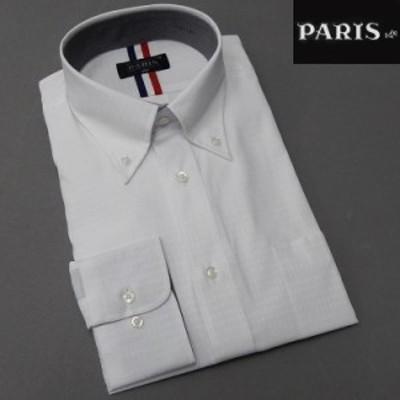 長袖ワイシャツ 白地 ドビーダイヤ柄 セミロングポイントカラー ボタンダウン PARIS-16e 形態安定 HKP-B03