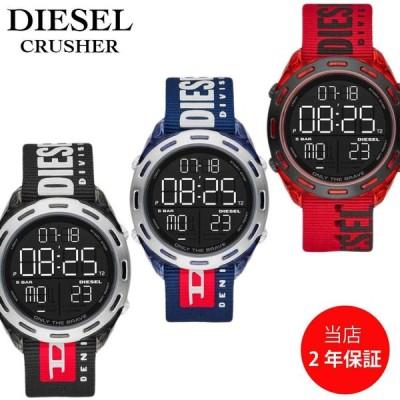 ディーゼル DIESEL 時計 クラッシャー 腕時計 クォーツ デジタル ナイロン