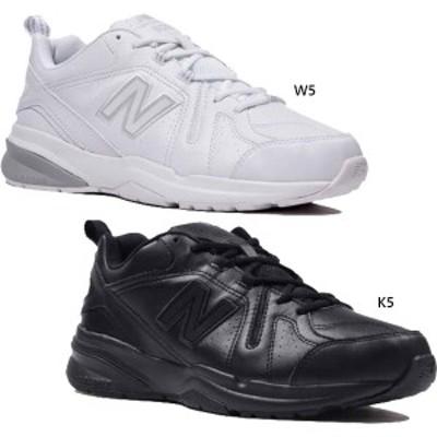 【送料無料】 4E幅 幅広 ニューバランス New Balance メンズ MX608SV5 スニーカー シューズ 紐靴 トレーニング ジム MX608SK54E MX608SW5