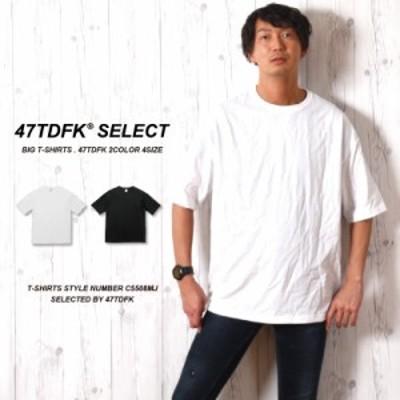 メンズ Tシャツ 半袖  ビッグシルエット 半袖 ビッグシルエットTシャツ ビッグTシャツ メンズTシャツ