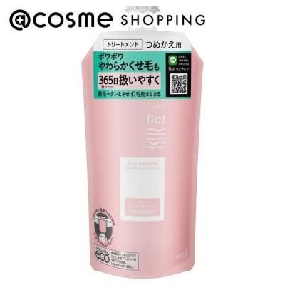 【ポイント10% 9月12日】エッセンシャルflat/エアリースムース トリートメント(詰替え/気分前向きリフレッシュフローラルの香り) トリートメント