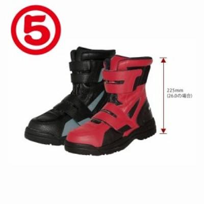 丸五 安全靴 ハイカットセーフティ #150