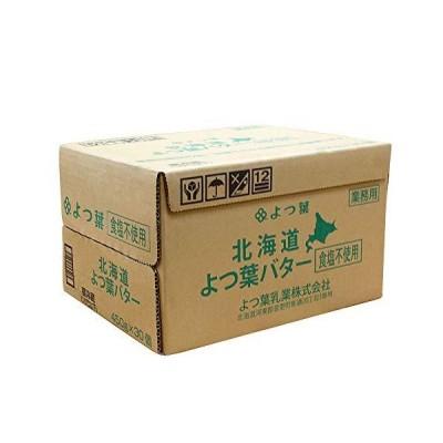 1ケースよつ葉乳業 北海道よつ葉バター 食塩不使用 450gx30 よつば