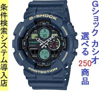 腕時計 メンズ カシオ(CASIO) Gショック(G-SHOCK) 140型 アナデジ クォーツ ブルー/ブラック色 WCG88A1402A / 当店再検品済