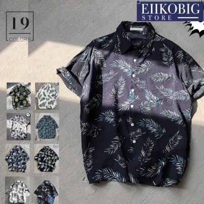 アロハシャツ メンズシャツ 春夏秋 開襟シャツ ハワイシャツ 半袖 ゆったり 男女兼用 カジュアルシャツ リゾート 父の日