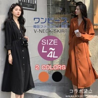 秋冬 韓国ファッション ワンピース レディース マキシ  ゆったり ロング 大きいサイズ Vネック 無地 おしゃれ 可愛い