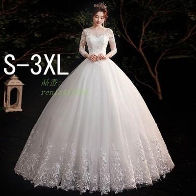 ウェディングドレス 演奏会 花嫁ドレス 編み上げタイプ プリンセスドレス レース 撮影 ホワイト パーティー披露宴