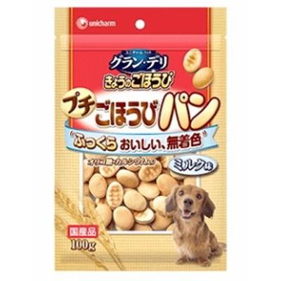 【ユニチャーム】グランデリ きょうのごほうび プチごほうびパン ミルク味 100gx36個(ケース販売)