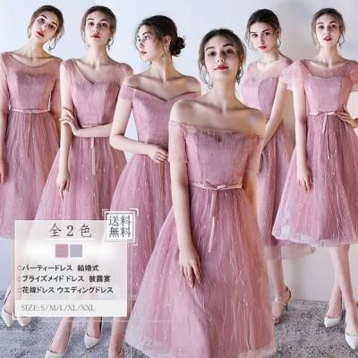 ウエディングドレスパーティードレスお揃いドレス編み上げイブニングドレスミモレ丈大きいサイズ披露宴演奏会発表会