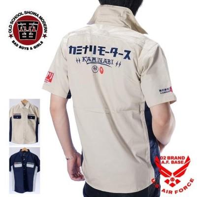 アウトレットセールポイント10倍!!カミナリ 半袖ワークシャツ メンズ KAMINARI kms-01