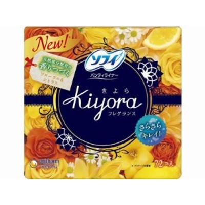 ソフィKiyoraフレグランス フローラル&シトラスの香り 72枚 ユニ・チャーム
