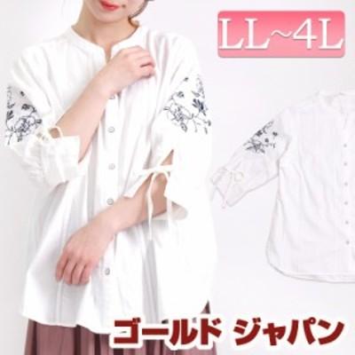秋新作 大きいサイズ 大人ナチュラル♪ 刺繍入りバンドカラーコットンシャツ   ロング ロングチュニック チュニックワンピ 五分袖 花柄