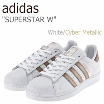 アディダス スニーカー ADIDAS メンズ レディース SUPERSTAR W WHITE CYBER METALLIC ホワイト メタリック CG5463 シューズ