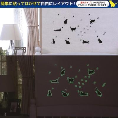黒ネコの蓄光ウォールステッカー2枚組