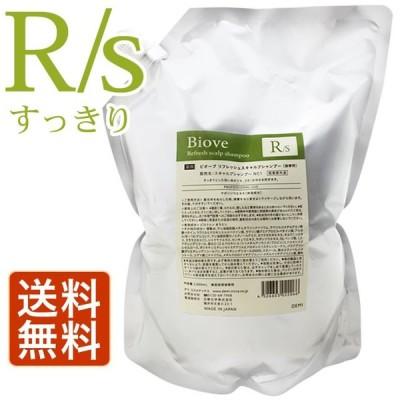 デミ 薬用 ビオーブ リフレッシュスキャルプシャンプー 2000mL (詰替) 【医薬部外品】