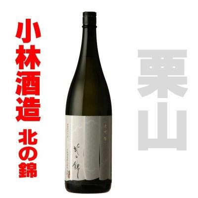 小林酒造 北の錦 大吟醸 暖簾ラベル 1800ml