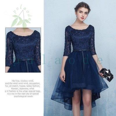 ドレス パーティードレス 二次会ドレス 袖あり ウェディングドレス ミディアムドレス 大きいサイズ 結婚式ワンピース ワンピ 不規則 イブニングドレス