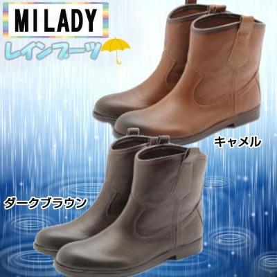 MILADY(ミレディ—) ショート レインブーツ 長靴 ML742(RO) 【レディース】