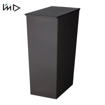 I'mD Kcud ゴミ箱 シンプル スリム ブラック 36L KUDSP-SLHBK アイムディ クード 岩谷マテリアル