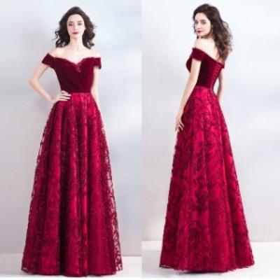 2020年新作 送料無料 ロングドレス aライン ローブデコルテ パーティードレス 結婚式 マキシ丈 ワンピース ドレス オフショルダー ベロア