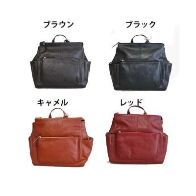 ノベルティあり サライ sarai fes 30013 リュックサック リュック レディース カラー豊富 メンズバッグ メンズ バッグ ママバッグ ショルダーバッグ レディー…