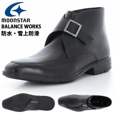 防水 雪上防滑 ビジネスシューズ ムーンスター MoonStar メンズ 革靴 ベルトモンク ベルクロ 3E シューズ 靴 本革 レザー SPH4616SN