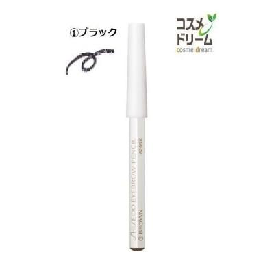 【メール便可】資生堂 眉墨鉛筆#1 ブラック(アイブロウ)