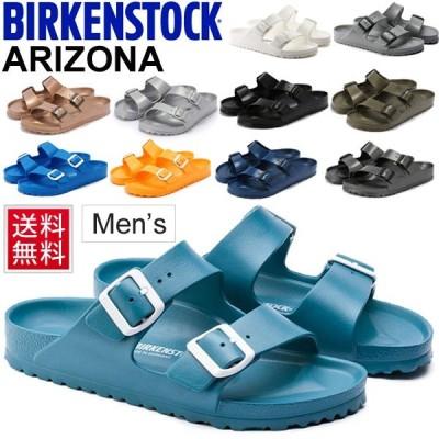 サンダル メンズ ビルケンシュトック BIRKENSTOCK ARIZONA アリゾナ EVAサンダル 男性用 レギュラー 幅広 /ARIZONA