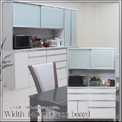食器棚 幅140cm ハイタイプ キッチン収納 レンジ台 エコ家具