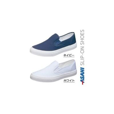 アサヒシューズ デッキシューズ サンデッキ sunDECK  20EC  ネイビー ホワイト メンズ  レディース 靴