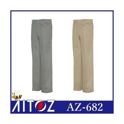 AITOZ アイトス 9090ワークパンツ(ノータック) AZ-682