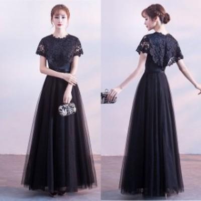 ロングドレス パーティードレス 結婚式 二次会 お呼ばれ マキシ丈 ワンピース ドレス 20代 30代 ブラックドレス 大きいサイズ aライン
