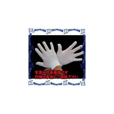 【代引不可】【個人宅配送不可】ESCO(エスコ)  手袋・インナー EA354AE-61 [ESC118797]