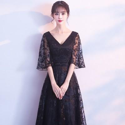 宴会のイブニングドレススカート黒スリムエレガントなセクシーなスリムプリンセスコスチューム
