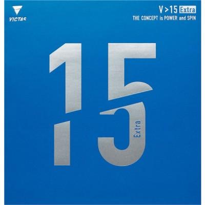 【送料290円】ヴィクタス V>15 エキストラ VICTAS 020461 0020