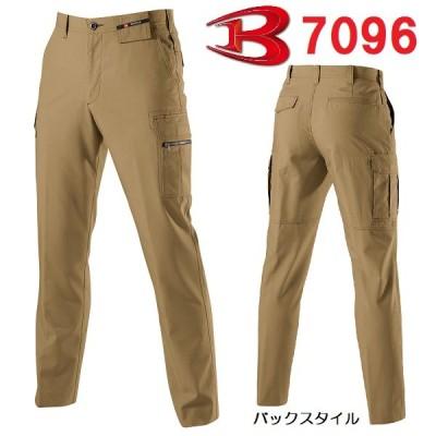 BURTLE(バートル) 7096 カーゴパンツ (70cm〜88cm)